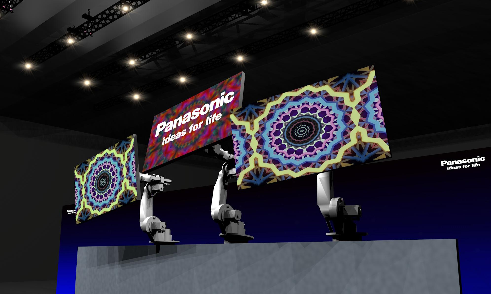 Panasonic Planung ISE Amsterdam